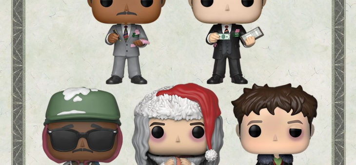 Funko Coming Soon: Trading Places Pop!