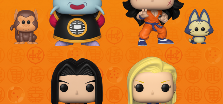 Funko Coming Soon: New Dragon Ball Z Pop!