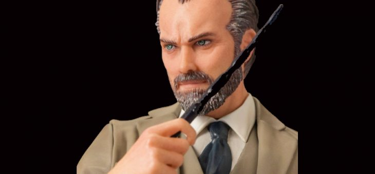 Fantastic Beasts: The Crimes of Grindelwald 1:10 Albus Dumbledore ArtFX+