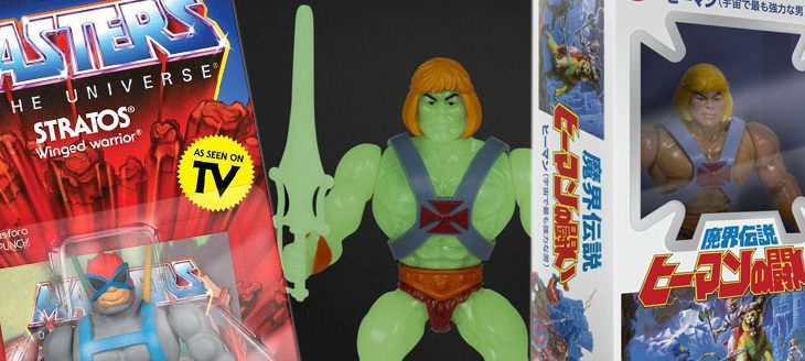 Masters of the Universe Vintage Collection Action Figure Wave 4
