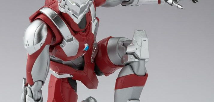 Ultraman S.H. Figuarts Action Figure Ultraman (The Animation) 16cm