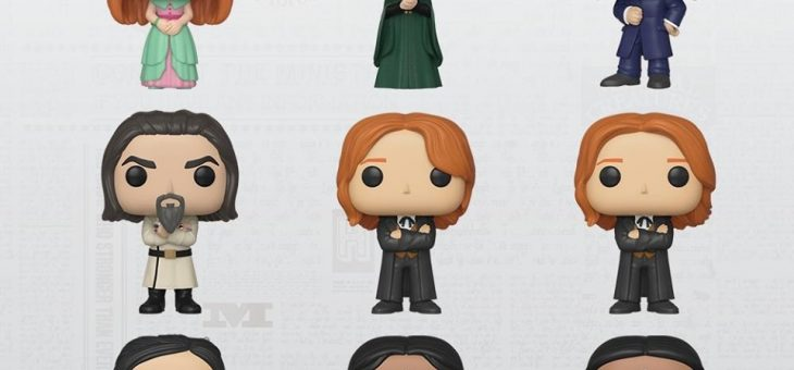 Funko: Pop! Harry Potter NEW