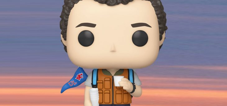 Funko: Pop! Movies—The Water Boy!