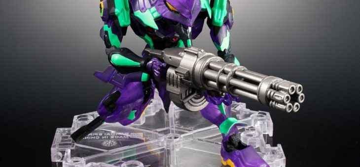 Evangelion: 1.0 You Are (Not) Alone NXEDGE STYLE Action Figure EVA Test Type-01 Night Combat