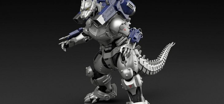 Godzilla against MechaGodzilla Plastic Model Kit MechaGodzilla KIRYU 24 cm