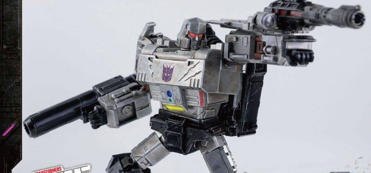 Transformers: War For Cybertron Trilogy DLX Megatron