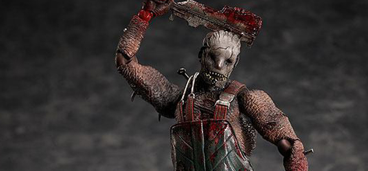 Dead by Daylight Figma Action Figure The Trapper 15 cm