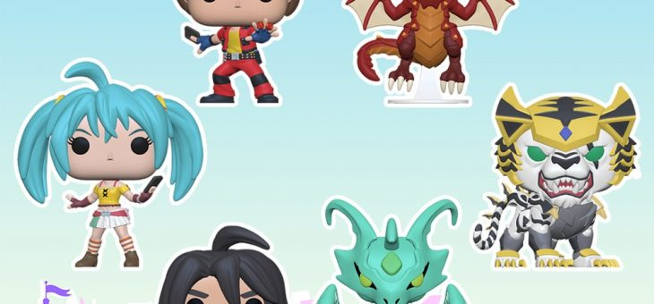 Funko: POP Animation: Bakugan