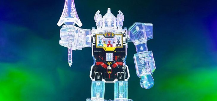 Transformers Action Figure Power Rangers Super Cyborg Cyborg Megazord (Clear) 28 cm